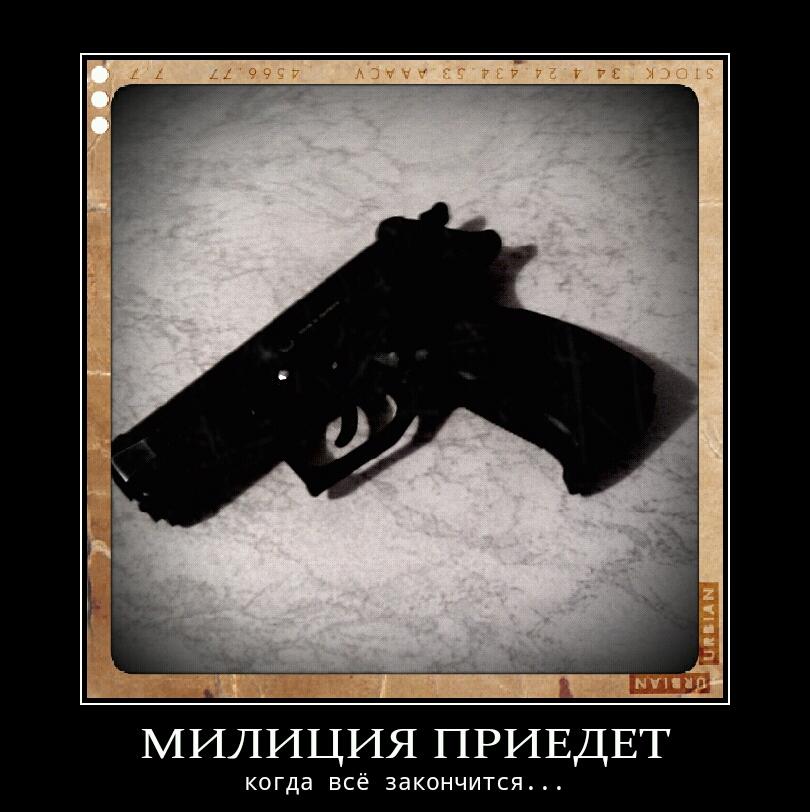 Люди гибнут за укроп