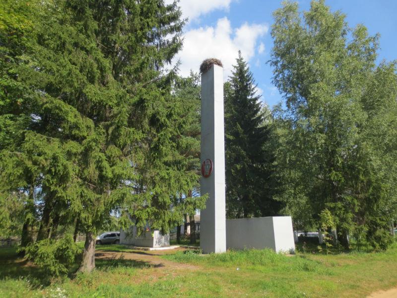 Мемориал в деревне Новая деревня