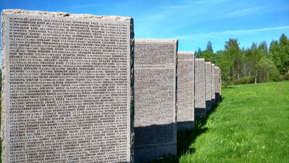 Немецкое кладбище в Корпово