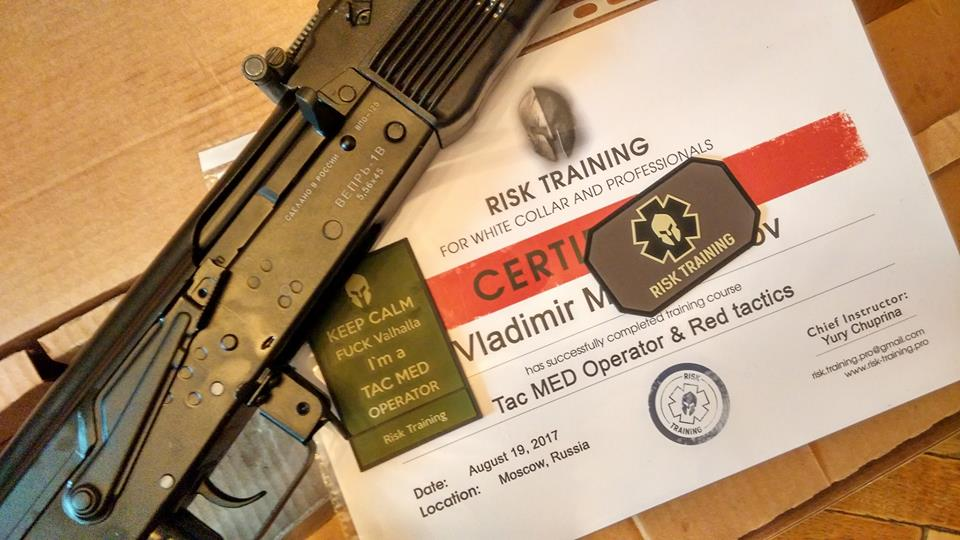 Сертификат Risk training