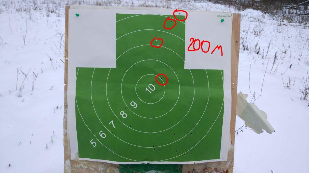 Дистанция 200 метров