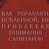 Вася Ивaнов