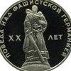 Сэнс-Халк Апачинский